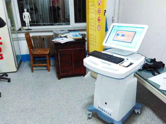 热烈欢迎辽宁朝阳六家子中西医结合医院采购采购中医体质辨识仪