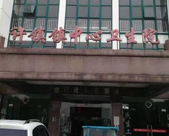 安徽芜湖中医体质辨识